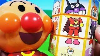 アンパンマン6面キューブ❤アンパンマンキャラクター アニメ&おもちゃ animekids アニメきっず animation Anpanman Toy thumbnail