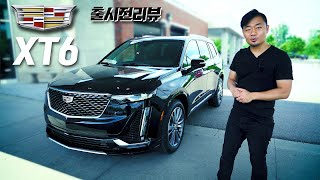 [최초리뷰] 아, 너무 멋지다!! 풀사이즈 명가 캐딜락의 준대형 SUV, XT6. 출시전에 간단히 알아보자구요!