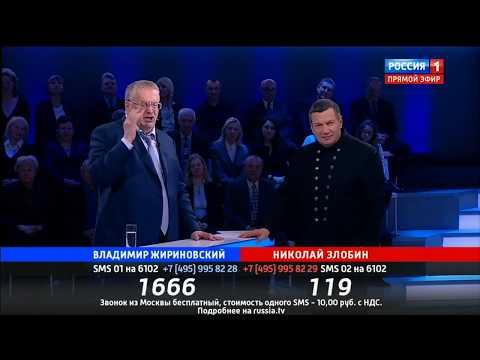 Выборы 2018. Жириновский. Предвыборная программа. Ответы на вопросы