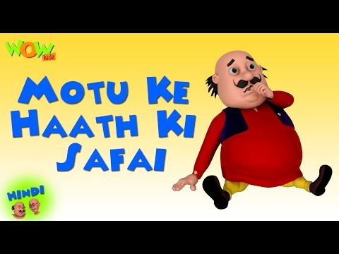 Motu Ke Haath Ki Safai- Motu Patlu in Hindi - 3D Animation Cartoon -As on Nickelodeon thumbnail