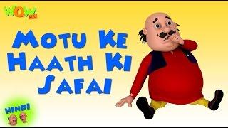 Motu Ke Haath Ki Safai- Motu Patlu in Hindi - 3D Animation Cartoon -As on Nickelodeon