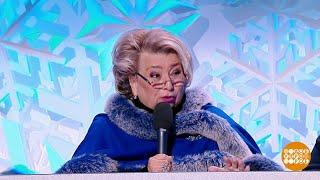 Татьяна Тарасова, тренер чемпионов. 13.02.2020
