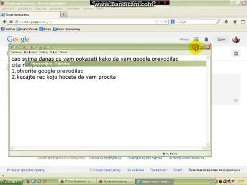 Kako Da Google Prevodilac Cita Recirecenice I Ostalo Youtube