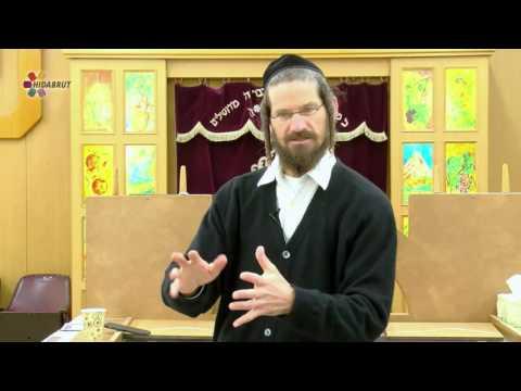 "A Taste of ""The Possible You"" - Part 2 - Rabbi Yom Tov Glaser"