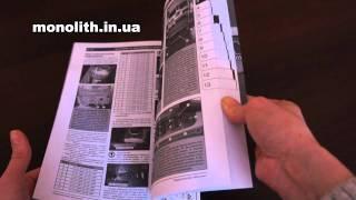 видео ВАЗ-2110, генератор: описание, технические характеристики, обслуживание и ремонт