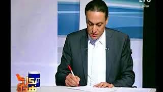 اللواء محمد الشهاوي : يجب علي الأزهر والكنيسة والاسرة الاتحاد للقضاء علي الفكر المتطرف