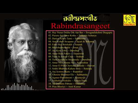 rabindrasangeet-|-রবীন্দ্রসঙ্গীত-|-rabindra-jayanti-special-songs-|-রবীন্দ্রজয়ন্তী-special-songs