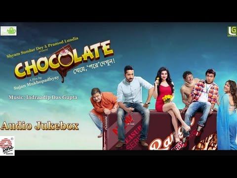 Chocolate | Parambrata , Payel , Rudranil...