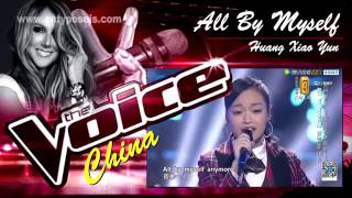 The Voice of CHINA 2015 All By Myself with Eng/Chin subs 1080p