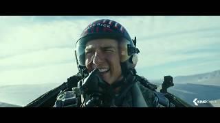 Топ Ган 2: Маверик (2020) полный трейлер на русском
