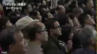 NHKの連続テレビ小説「マッサン」で主役の夫婦を演じる、玉山鉄二さ...