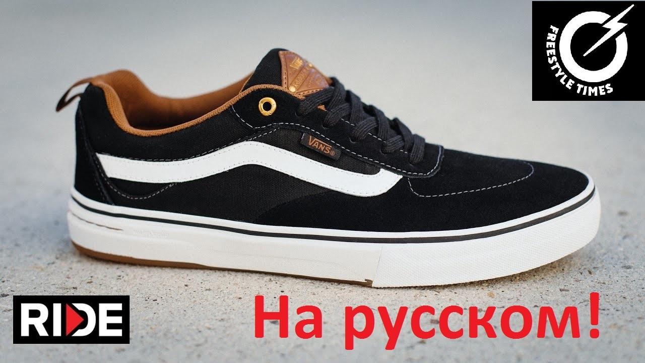 Новые товары · товары со скидкой. Обувь. Кеды · кроссовки · женская · детская обувь · зимняя · уход за обувью. Одежда. Джинсы · кепки · носки.
