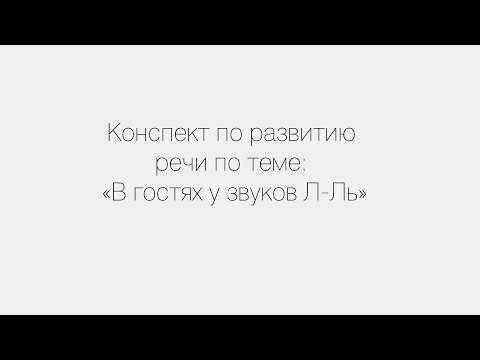 Дневник fljuida LiveInternet Российский Сервис Онлайн