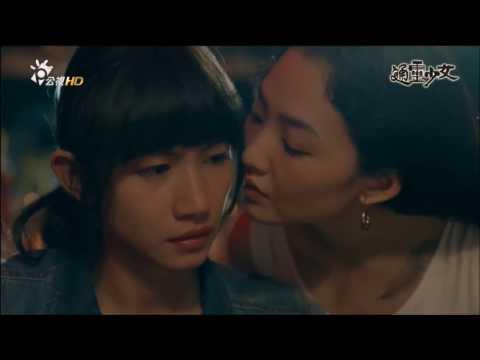 HD 《通靈少女》 吉他清唱版 李千娜〈不曾回來過〉 附歌詞  Nana Lee