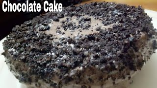 Chocolate Cake Recipe  How To Make Chocolate Cake  Guria Recipes