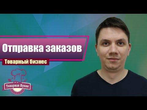 Как отправить посылку Почтой России? Бланки, упаковка, LiveInform