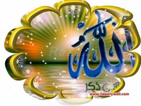 059 Surah Al-Hashar Full with Urdu Translation