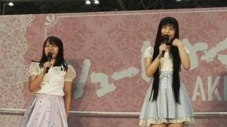 AKB48「シュートサイン」劇場盤 発売記念大握手会&気まぐれオンス...