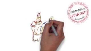 Три богатыря на дальних берегах онлайн мультфильм  Как быстро карандашом нарисовать героев мультика(Три богатыря мультфильм. http://youtu.be/nOuioVq3pjc Как правильно нарисовать героев мультфильма три богатыря онлайн..., 2014-09-19T08:10:49.000Z)
