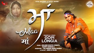 Maa (Official Video)   Gopi Longia New Song   Vital Records   Latest Song 2021