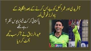 Abdul Razzaq's best innings