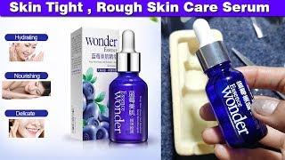 Bioaqua Wonder Essence Blueberry Serum Review, Price | Skin Tight Serum for Moisture Rough Skin Care