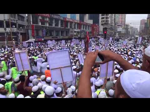 Protest Rally towards Myanmar embassy in Dhaka, Bangladesh for blocking