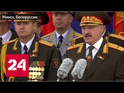 Минск. Белоруссия. Военный парад, посвященный Дню Независимости. Полное видео