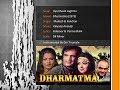 Instrumental - Kya Khoob Lagti Ho - Dharmatma (1975)