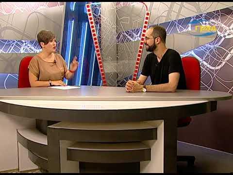 Телерадиокомпания Град: Международный кинофестиваль в Одессе