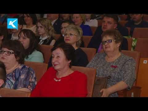 09 04 2019 60 лет «Киселевскому политехническому техникуму»