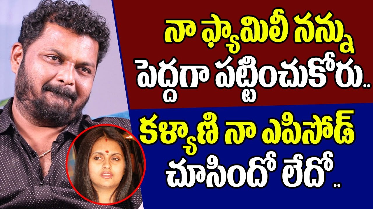 Download Bigg Boss 4 Surya Kiran Shocking Comments on His Family | Heroine Kalyani | Surya Kiran Interview