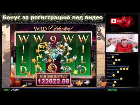 Чемпион казино (champion Casino) - Занос в игровой автомат
