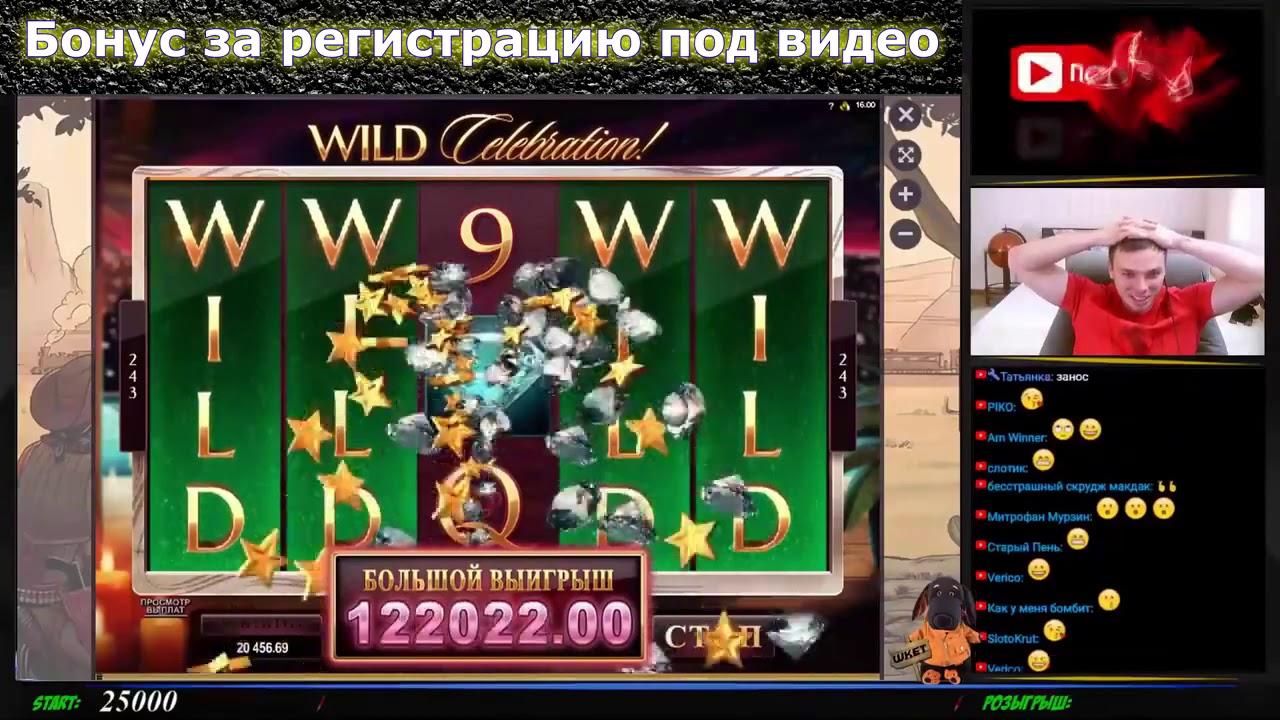 Игровой автомат пробки играть онлайн бесплатно