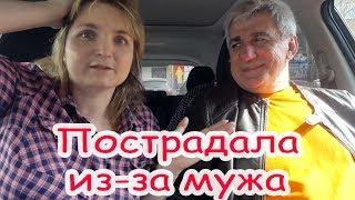 VLOG Собираемся ехать в Киев. Делаем корм хомякам. ПТП.