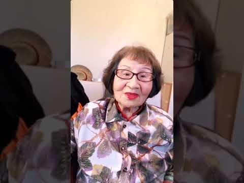 Asian granny tube