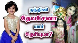 நந்தினி தேவசேனா யார் தெரியுமா? - Nandini Serial Devasena | Adhitri Guruvayurappan Biography