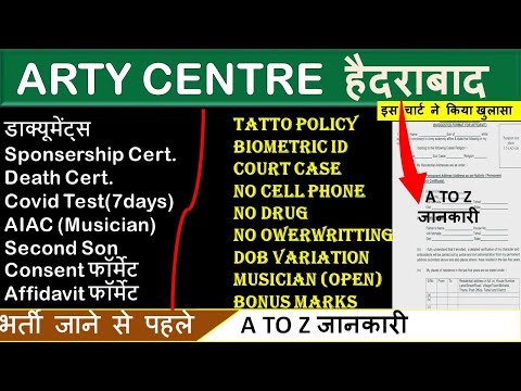 army relation bharti arty centre hyderabad 2021 || arty cent