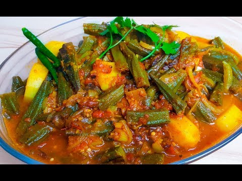 Bamia afghan recipe | طرز تهیه بامیه |Fast and Easy Recipe