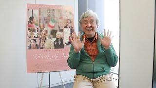 映画『スプリング、ハズ、カム』スペシャル動画 》 柳家喬太郎 落語家・...