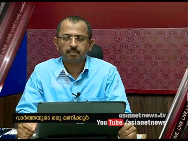Today's News Hour Debate topic : Self-Financing Medical College controversy : 03 October