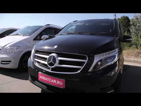 Аренда микроавтобуса без водителя Mercedes мерседес V class