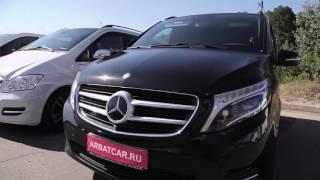 Аренда микроавтобуса без водителя Mercedes / мерседес V class(, 2016-01-14T16:03:06.000Z)