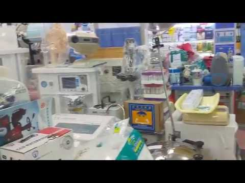 China Medical Apparatus And Instruments Market Laboratory Devices Suppliers China Sourcing Agent