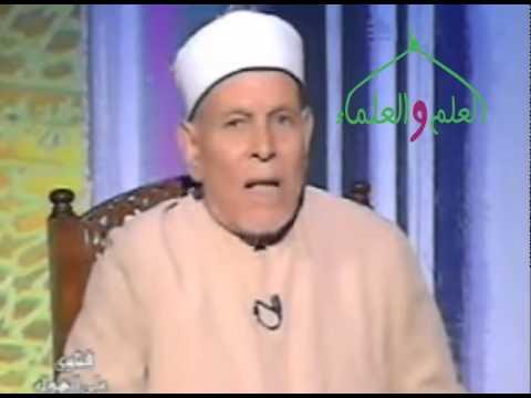 هل ذهب المراة عليه زكاة الشيخ عطية صقر Youtube