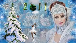 Поздравление друзей и коллег с новым годом