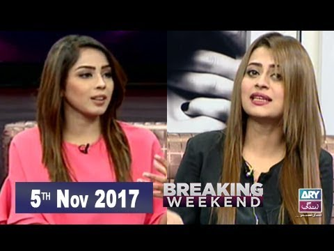 Breaking Weekend - 5th Nov 2017 - Ary Zindagi