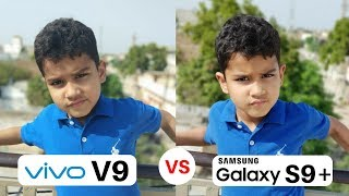 Vivo V9 Camera Vs Samsung Galaxy S9 Plus Camera | Portrait Mode | Camera Test Review | Comparison