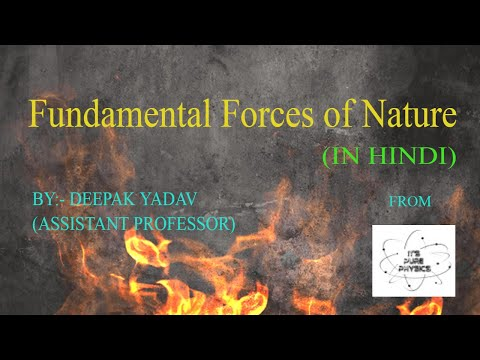Fundamental forces of nature in hindi / Gravity /Electromagnetism / strong and weak nuclear force