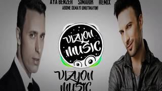 Mustafa Sandal & Tarkan - Aya Benzer & Şımarık (Remix) Resimi
